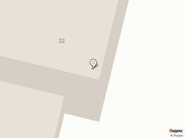Центр культуры Находкинского городского округа, МБУ на карте Находки