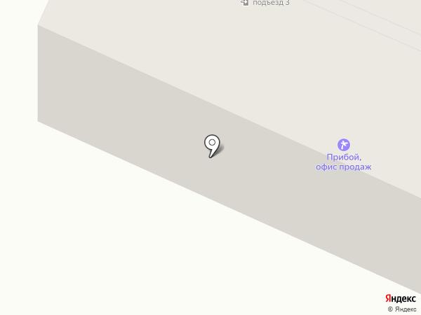 Лазурный берег на карте Находки