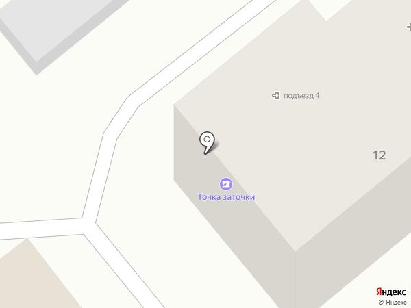 IQ125.RU на карте Находки