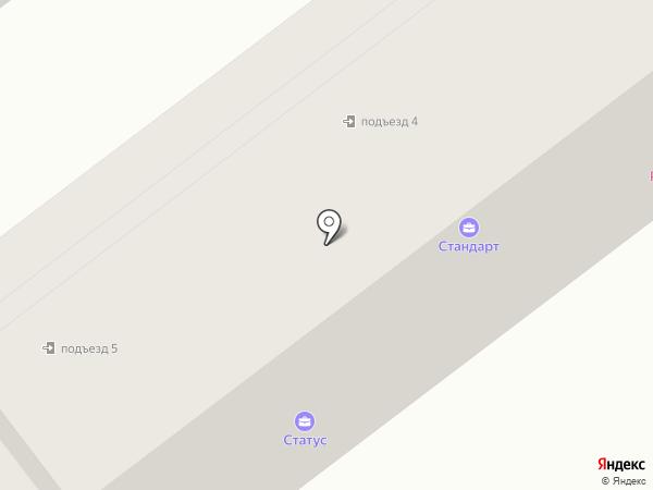 Элина на карте Находки
