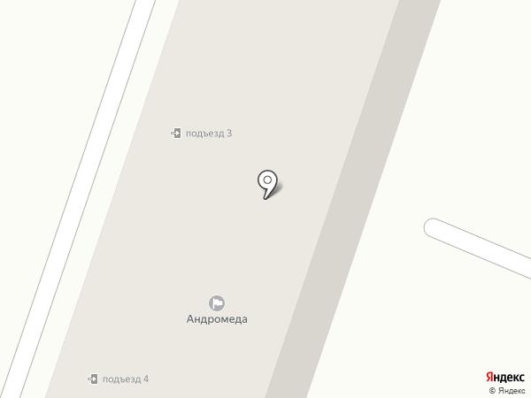 Городок-ЖКХ+ на карте Находки