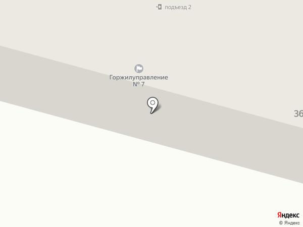 Друг на карте Находки