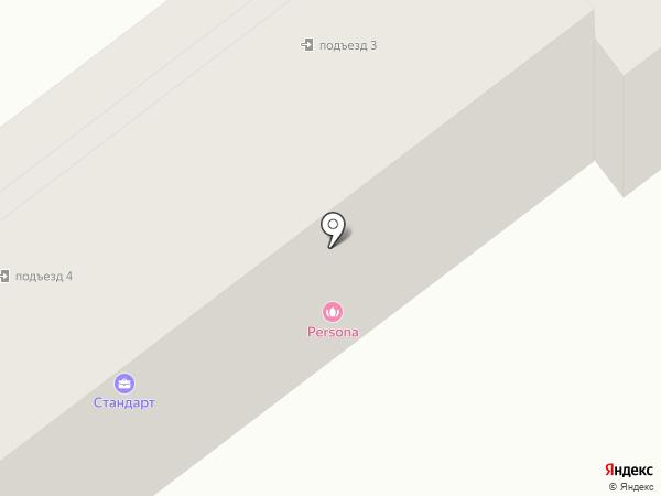 Стандарт на карте Находки