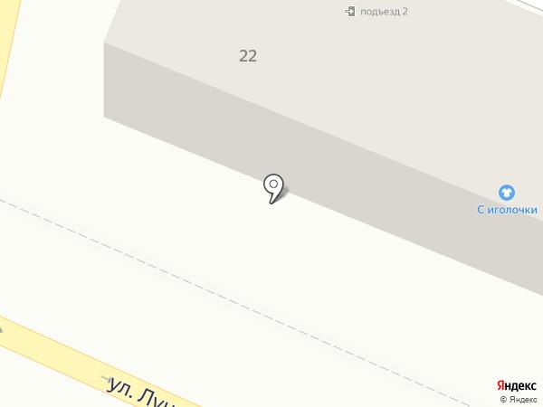 Студия SV на карте Находки
