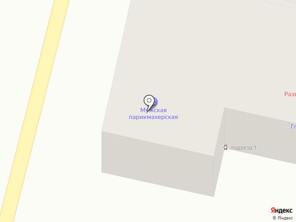 Гламур на карте Находки