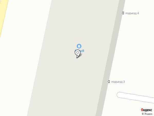 Магазин канцелярских товаров на карте Находки