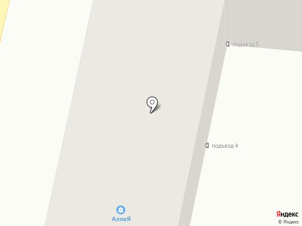 Ледивилль на карте Находки