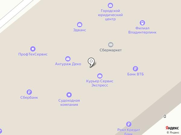 Эдванс на карте Находки