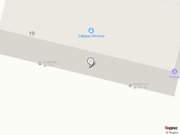 Магазин белья на Ленинской на карте Находки