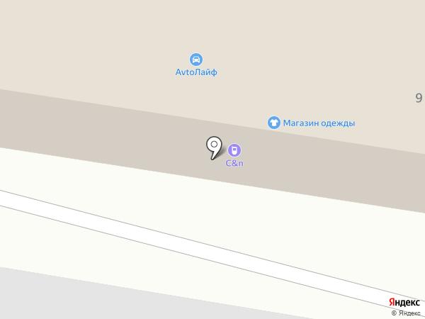 Восточная верфь на карте Находки