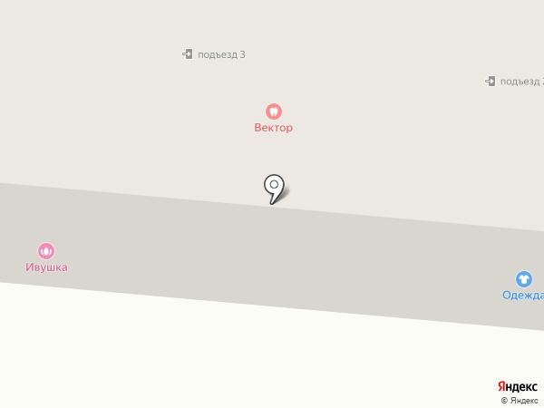 Ивушка на карте Находки