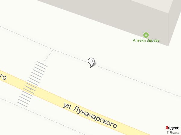Здрав@птека на карте Находки