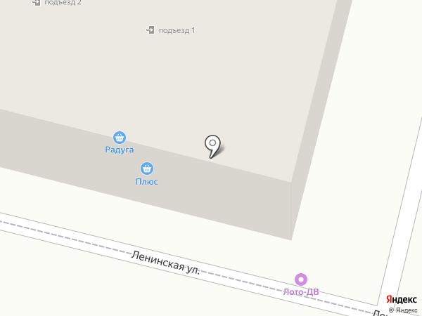 Бухен Хауз на карте Находки
