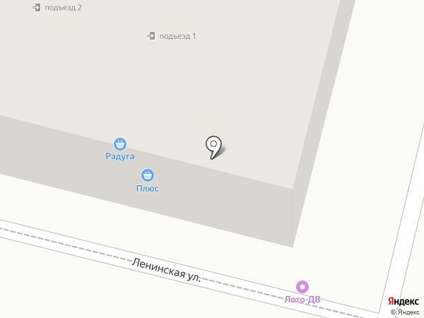 Плюс на карте Находки