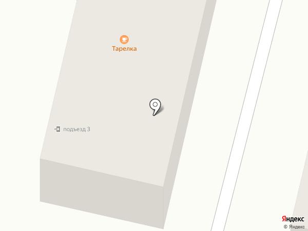 ТАРЕЛКА на карте Находки