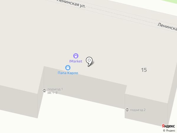 Пилигрим на карте Находки
