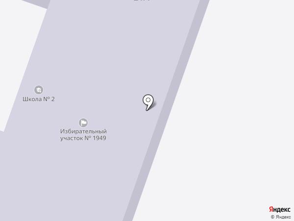 Средняя общеобразовательная школа №2 на карте Находки