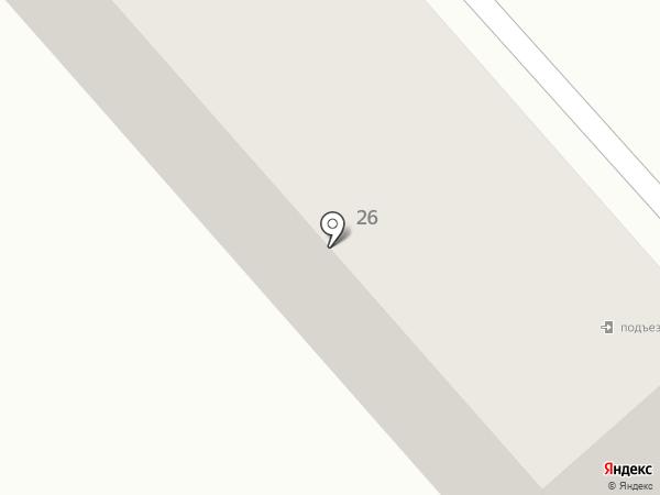 Транс Лого Групп на карте Находки