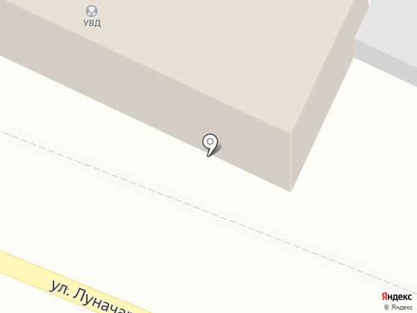 Отделение полиции №18 Управления МВД России по Приморскому краю на карте Находки