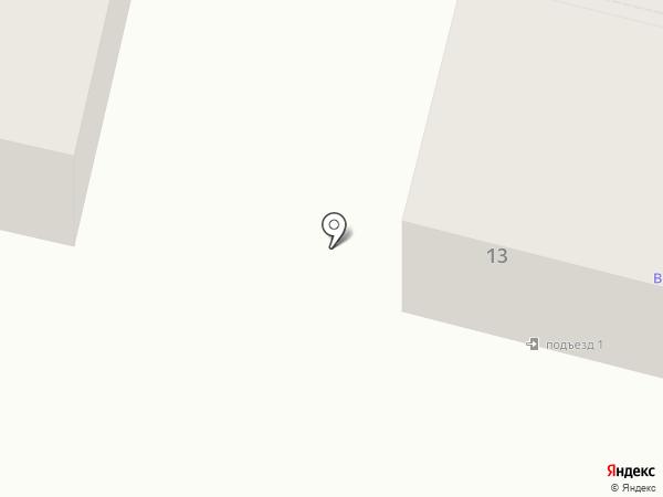 Ортопедия на карте Находки