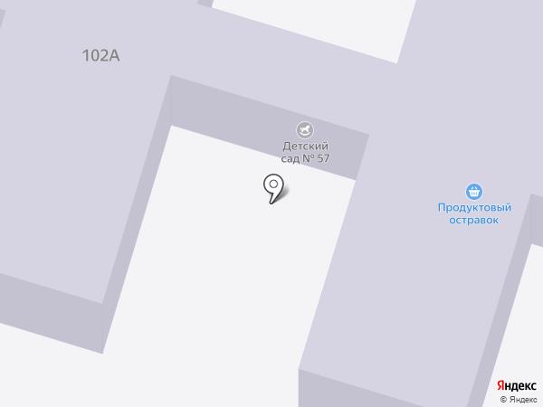 Детский сад №57 на карте Находки