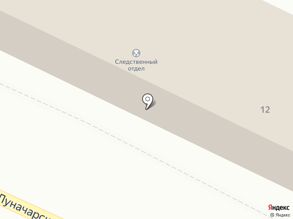 ОМВД России по г. Находка на карте Находки