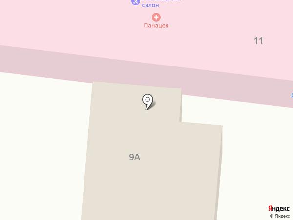 Панацея на карте Находки