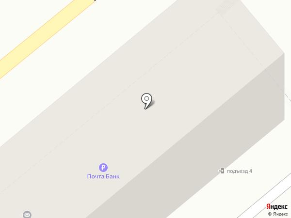Почтовое отделение №17 на карте Находки