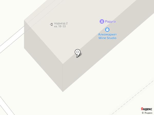 Радуга на карте Находки