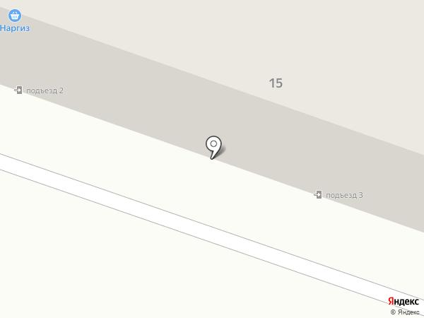 Хозтовары на карте Находки