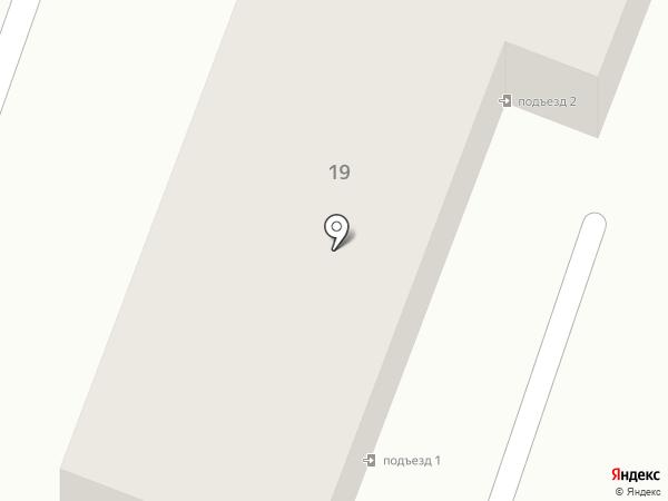 Жасмин на карте Находки