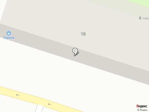 Торжок на карте Находки