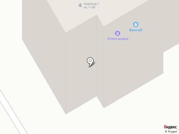 Александр на карте Находки