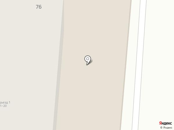 Океан на карте Находки