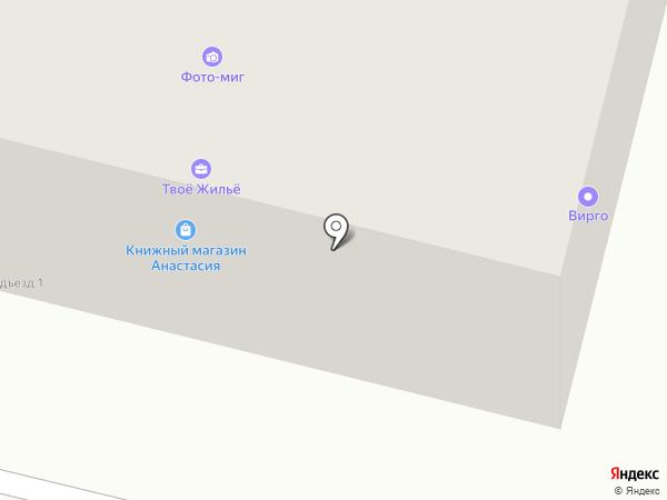 Вирго-груп на карте Находки