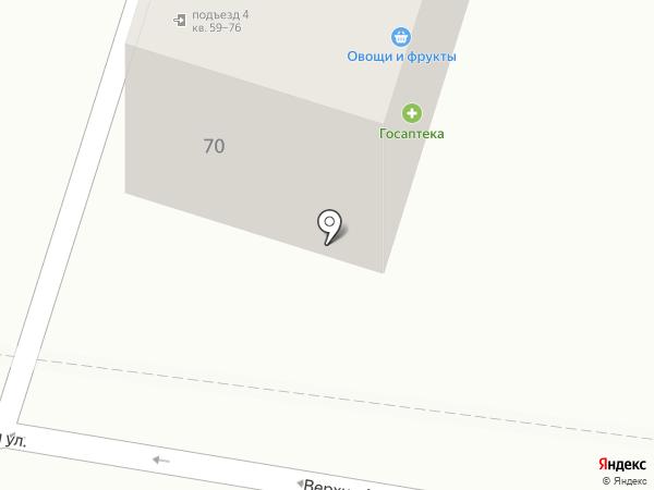 ГОСАПТЕКА на карте Находки