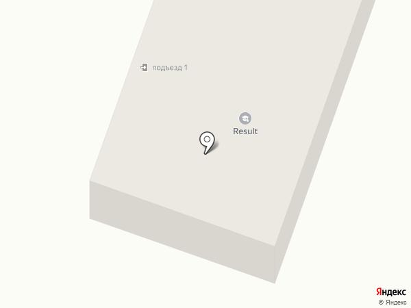 Медтехсервис+ на карте Находки