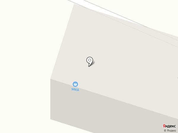 Пивной портал на карте Находки