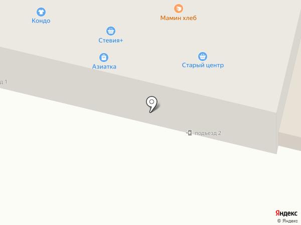 Азиатка на карте Находки