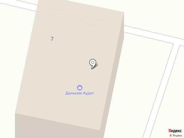 Дальком аудит, ЗАО на карте Находки