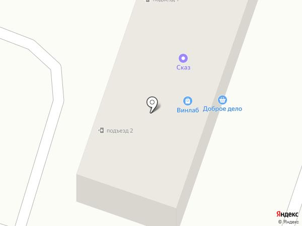 Сказ на карте Находки