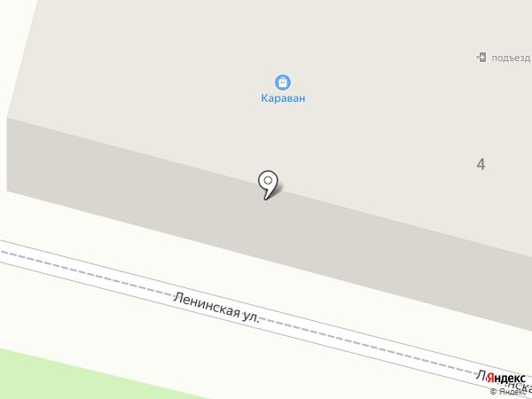 Караван на карте Находки