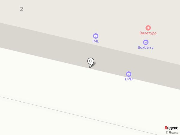 Востокнефть на карте Находки