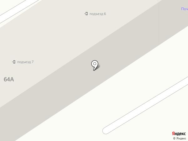 Бегемотик на карте Находки