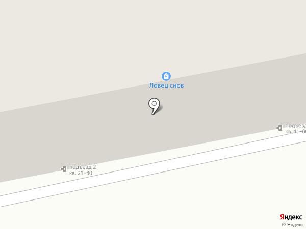 Центральная городская аптека на карте Находки