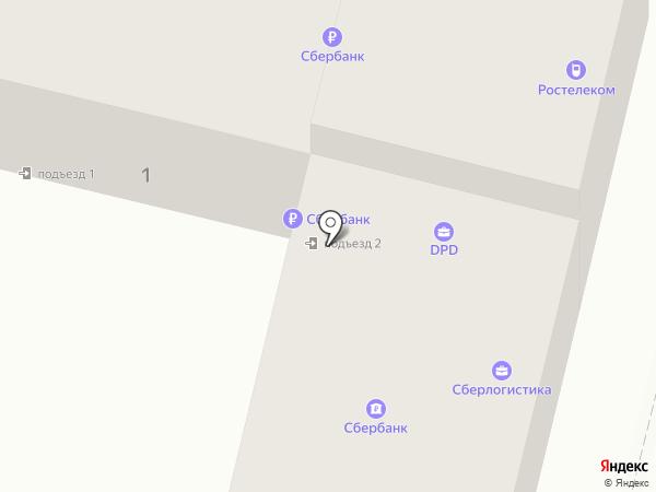 Сбербанк, ПАО на карте Находки