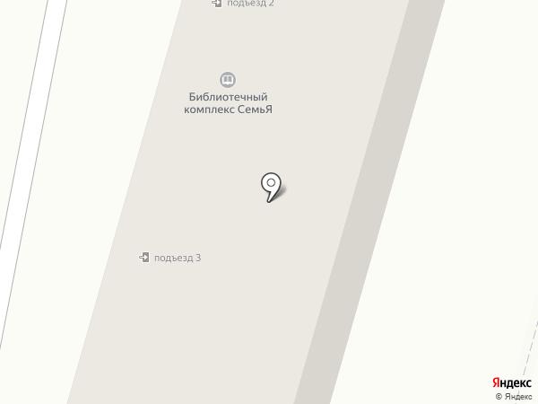 7Я на карте Находки