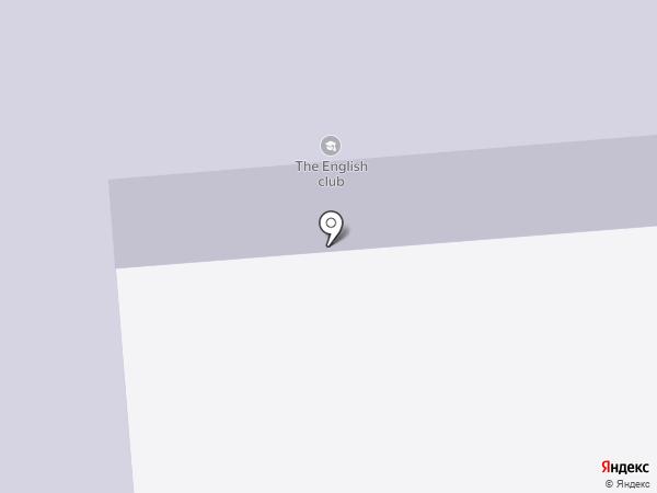 The English club на карте Находки