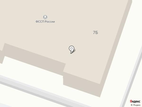 Отдел судебных приставов по Партизанскому району на карте Находки