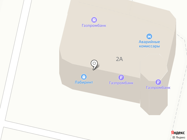 Пальма-Тур на карте Находки